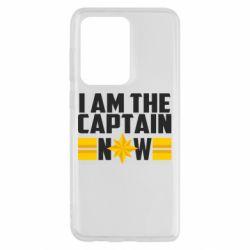Чохол для Samsung S20 Ultra I am captain now
