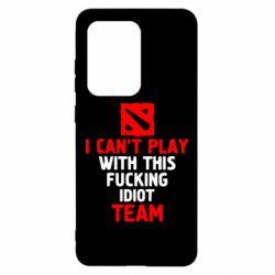 Чохол для Samsung S20 Ultra I can't play with this fucking idiot team Dota