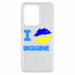 Чохол для Samsung S20 Ultra I kiss Ukraine