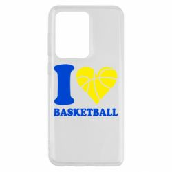 Чохол для Samsung S20 Ultra I love basketball