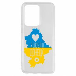 Чехол для Samsung S20 Ultra I love Donetsk, Ukraine