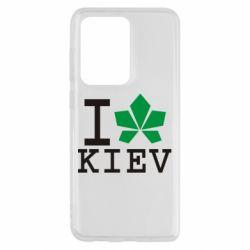 Чохол для Samsung S20 Ultra I love Kiev - з листком