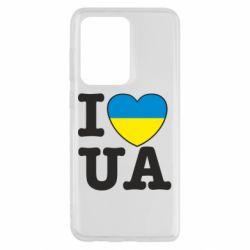 Чохол для Samsung S20 Ultra I love UA