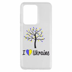 Чохол для Samsung S20 Ultra I love Ukraine дерево