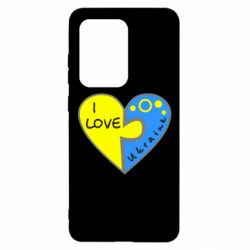 Чохол для Samsung S20 Ultra I love Ukraine пазли