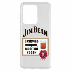 Чохол для Samsung S20 Ultra Jim beam accident