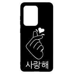 Чохол для Samsung S20 Ultra K-pop