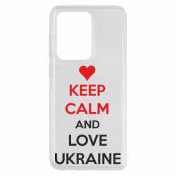 Чохол для Samsung S20 Ultra KEEP CALM and LOVE UKRAINE