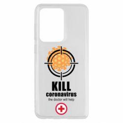 Чехол для Samsung S20 Ultra Kill coronavirus the doctor will help