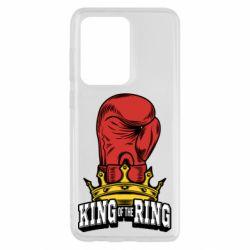 Чохол для Samsung S20 Ultra king of the Ring