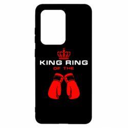 Чохол для Samsung S20 Ultra King Ring