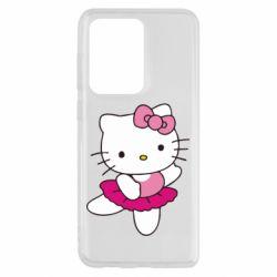 Чохол для Samsung S20 Ultra Kitty балярина