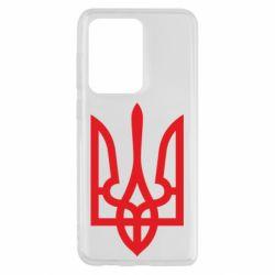 Чохол для Samsung S20 Ultra Класичний герб України