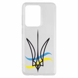 Чохол для Samsung S20 Ultra Кумедний герб України