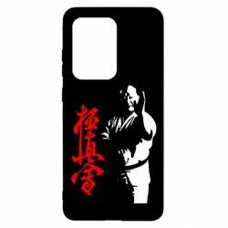 Чохол для Samsung S20 Ultra Kyokushin Kanku Master