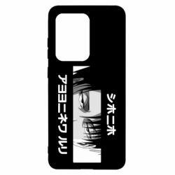 Чохол для Samsung S20 Ultra Levi's Eyes
