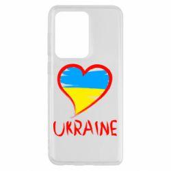 Чохол для Samsung S20 Ultra Love Ukraine