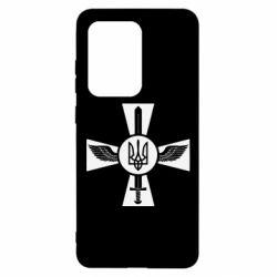 Чехол для Samsung S20 Ultra Меч, крила та герб