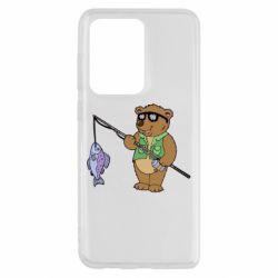 Чохол для Samsung S20 Ultra Ведмідь ловить рибу
