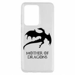 Чехол для Samsung S20 Ultra Mother of dragons 1