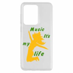 Чохол для Samsung S20 Ultra Music it's my life
