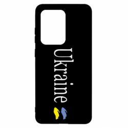 Чохол для Samsung S20 Ultra My Ukraine