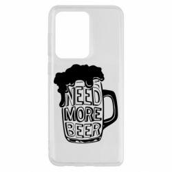 Чохол для Samsung S20 Ultra Need more beer