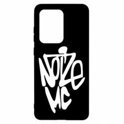 Чохол для Samsung S20 Ultra Noize MC