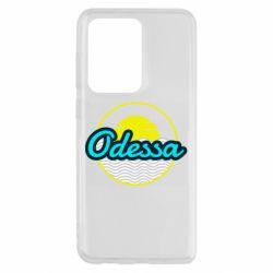 Чохол для Samsung S20 Ultra Odessa vector