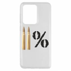 Чохол для Samsung S20 Ultra Одинадцять відсотків