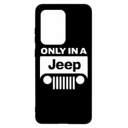 Чохол для Samsung S20 Ultra Only in a Jeep