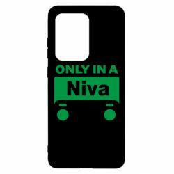 Чехол для Samsung S20 Ultra Only Niva