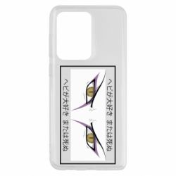 Чохол для Samsung S20 Ultra Orochimaru's eyes