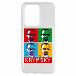 Чохол для Samsung S20 Ultra Pop man krymski