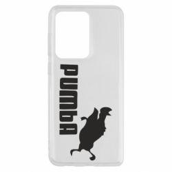 Чохол для Samsung S20 Ultra Pumba