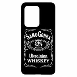 Чохол для Samsung S20 Ultra SamoGonka (Jack daniel's)