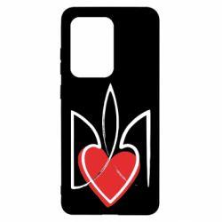 Чехол для Samsung S20 Ultra Серце з гербом