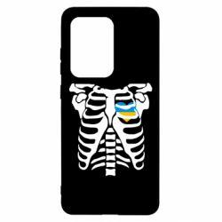 Чохол для Samsung S20 Ultra Скелет з серцем Україна