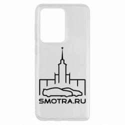 Чохол для Samsung S20 Ultra Smotra ru