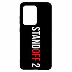 Чехол для Samsung S20 Ultra Standoff 2 logo