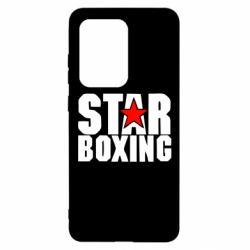 Чохол для Samsung S20 Ultra Зірка Боксу