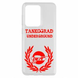 Чохол для Samsung S20 Ultra Tankograd Underground