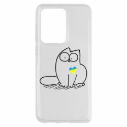 Чохол для Samsung S20 Ultra Типовий український кіт