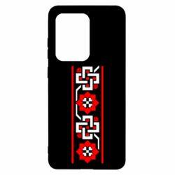 Чохол для Samsung S20 Ultra Украіінський орнамент
