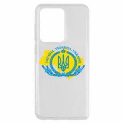 Чохол для Samsung S20 Ultra Україна Мапа