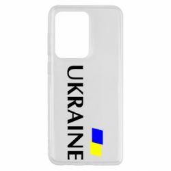 Чохол для Samsung S20 Ultra FLAG UKRAINE