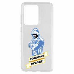 Чохол для Samsung S20 Ultra Ukraine Hooligans