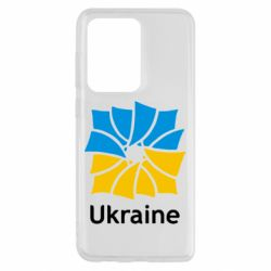 Чохол для Samsung S20 Ultra Ukraine квадратний прапор