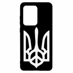 Чохол для Samsung S20 Ultra Ukraine Peace