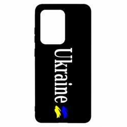 Чохол для Samsung S20 Ultra Ukraine